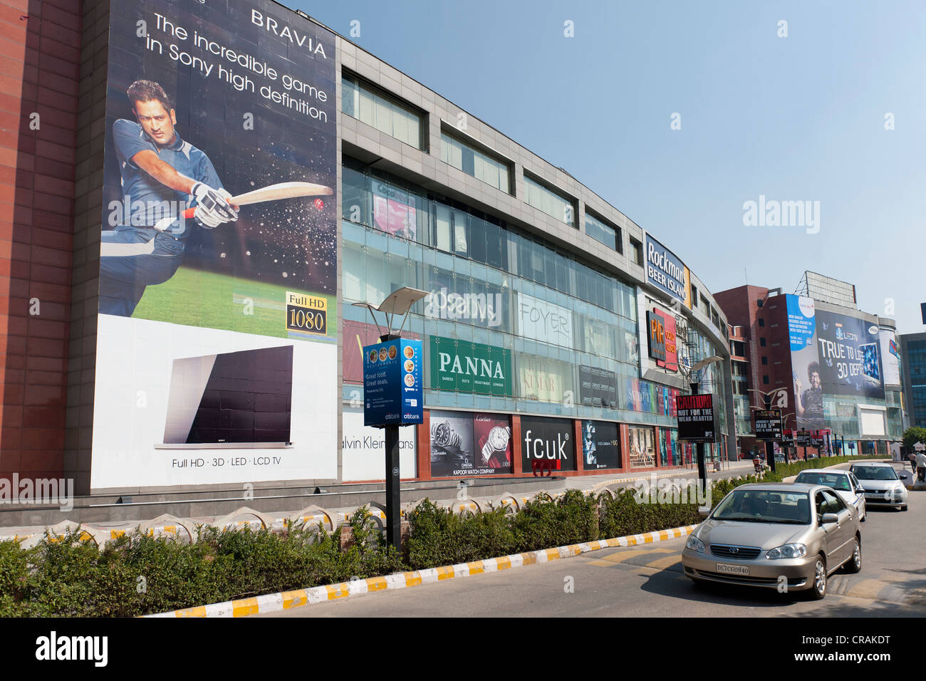 Shopping Centre, Gurgaon, Haryana, Nord India, India, Asia Immagini Stock