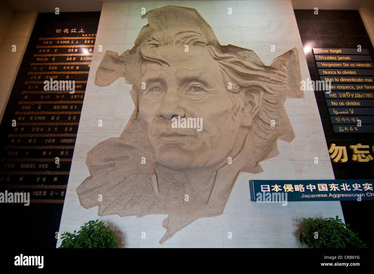 Presentano, il Museo del Palazzo Imperiale di Stato mancesi, Changchun, Jilin, Cina Immagini Stock