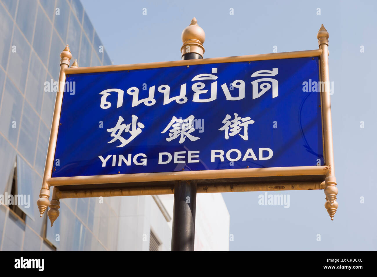 Ying Dee Road, un cartello stradale con scritte in Tailandese, Cinese e latino, Trang, Thailandia, Sud-est asiatico, Immagini Stock