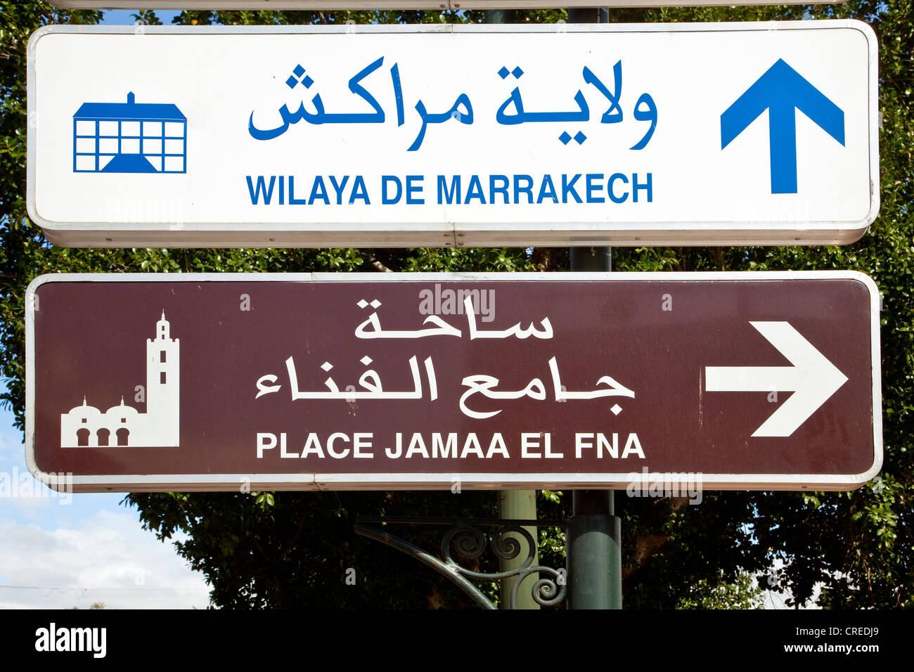 Cartello stradale per Djema El Fna, medina o città vecchia, Sito Patrimonio Mondiale dell'UNESCO, Marrakech, Immagini Stock