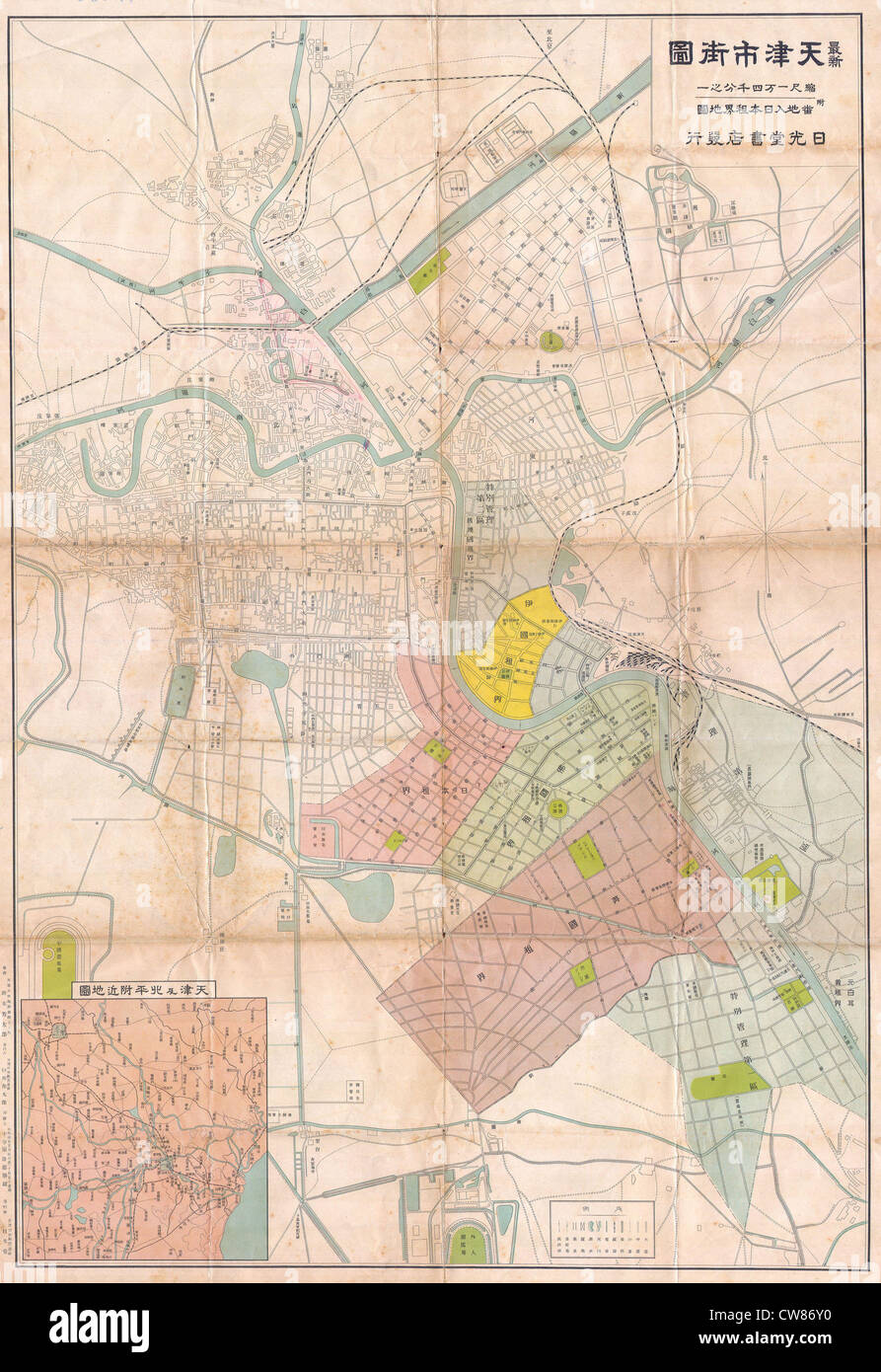 1930 Nikkodo Mappa di Tienjien ( Tientsin, Tianjin, Cina Immagini Stock