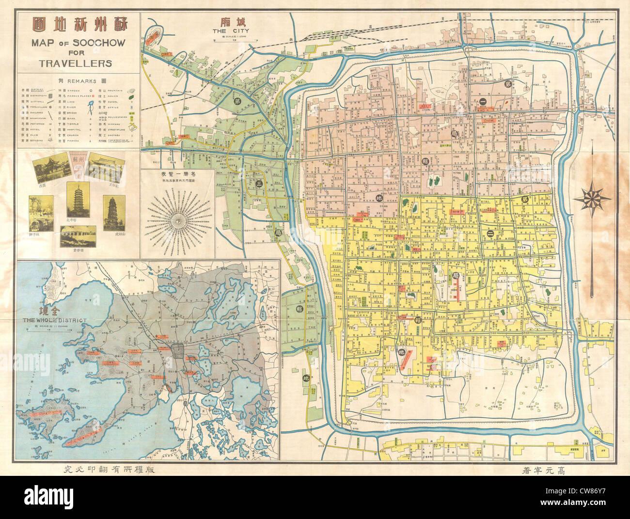 1931 WenYi Mappa di SooChow o Suzhou, Cina Immagini Stock