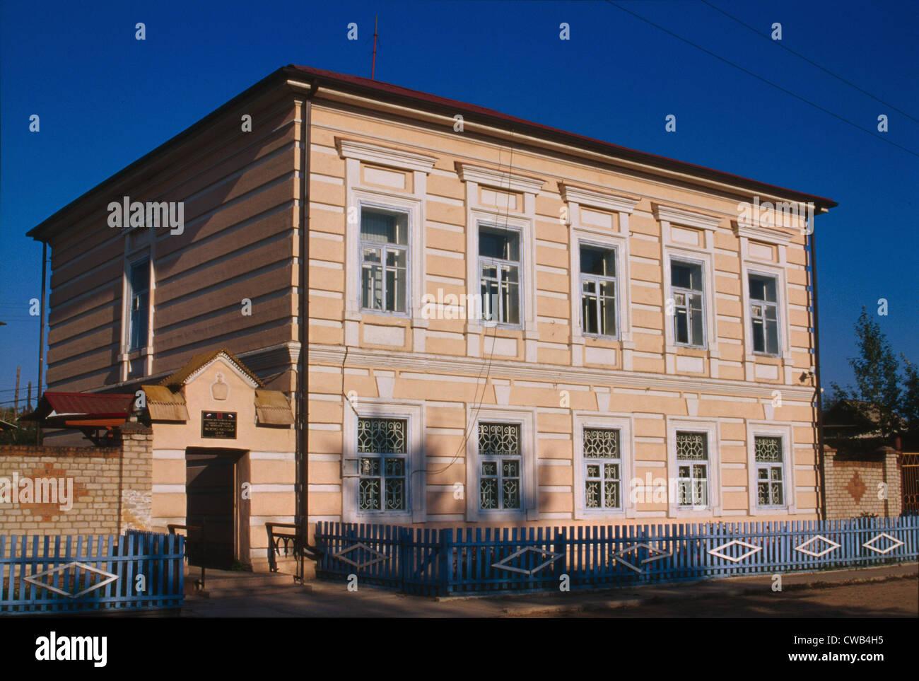 Russian post office, costruita a metà del XIX secolo, Nerchinsk, Russia, fotografia di William Brumfield Craft, Foto Stock