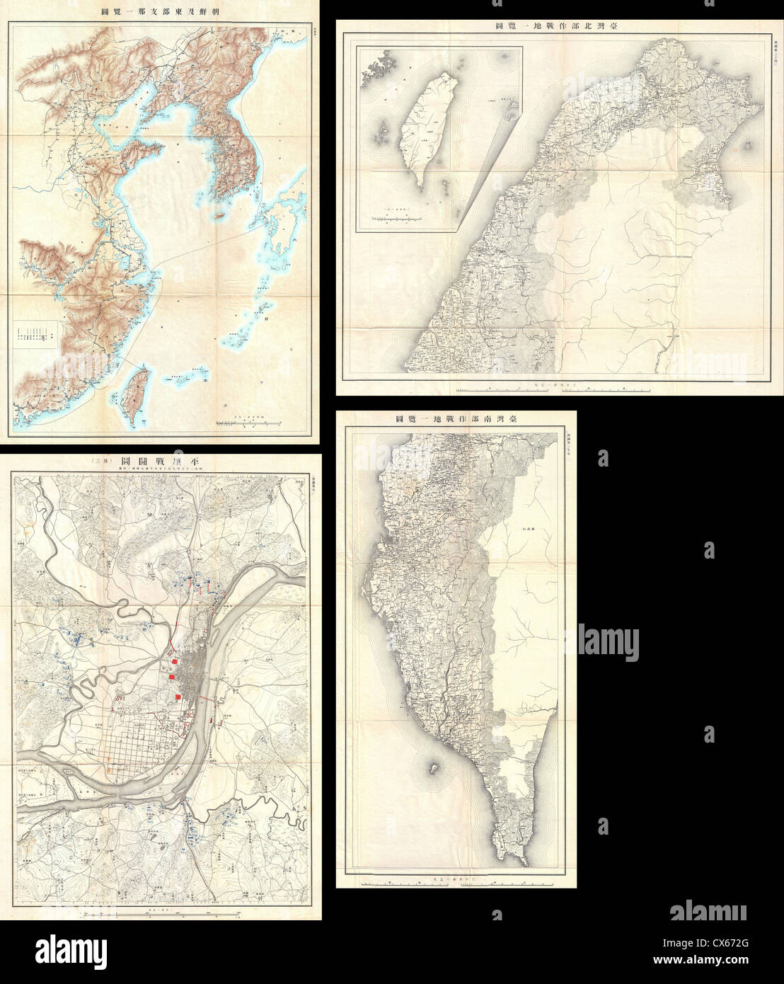 1910 Atlas della guerra Sino-Japanese (25 rare mappe di piegatura) Immagini Stock