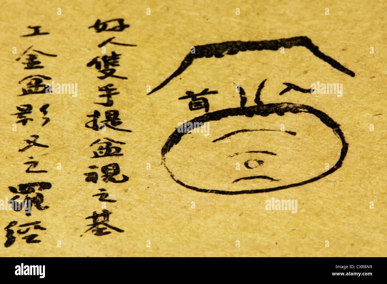 150 anni di antiquariato cinese fengshui testo Immagini Stock
