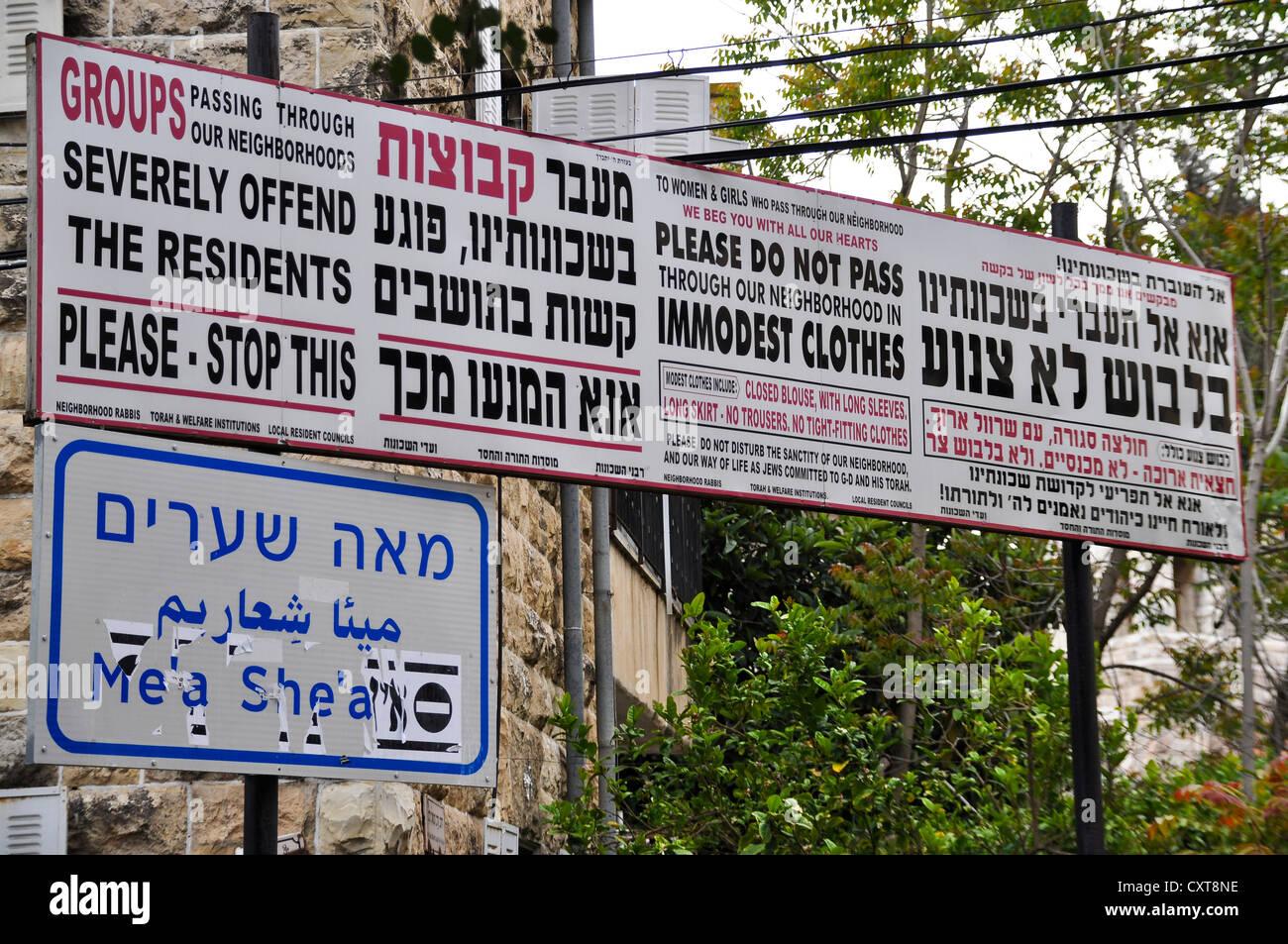 Indicazioni all'ingresso ultra-ortodossi distretto di Me'a she'arim o Mea Shearim, Gerusalemme, Israele, Immagini Stock