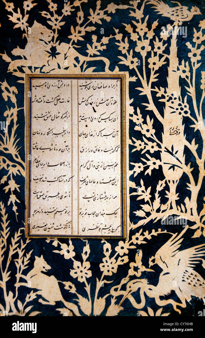 Foglia di calligrafia Safavid periodo 16 Secolo Iran acquerello oro inchiostro su carta pittura Immagini Stock