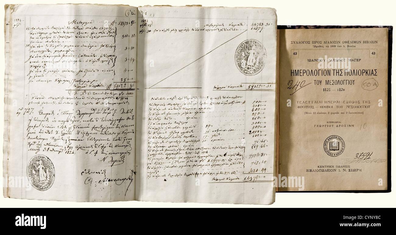 La Grecia, importante archivio con documenti ufficiali ans manoscritti dal tempo della guerra greca di indipendenza Immagini Stock