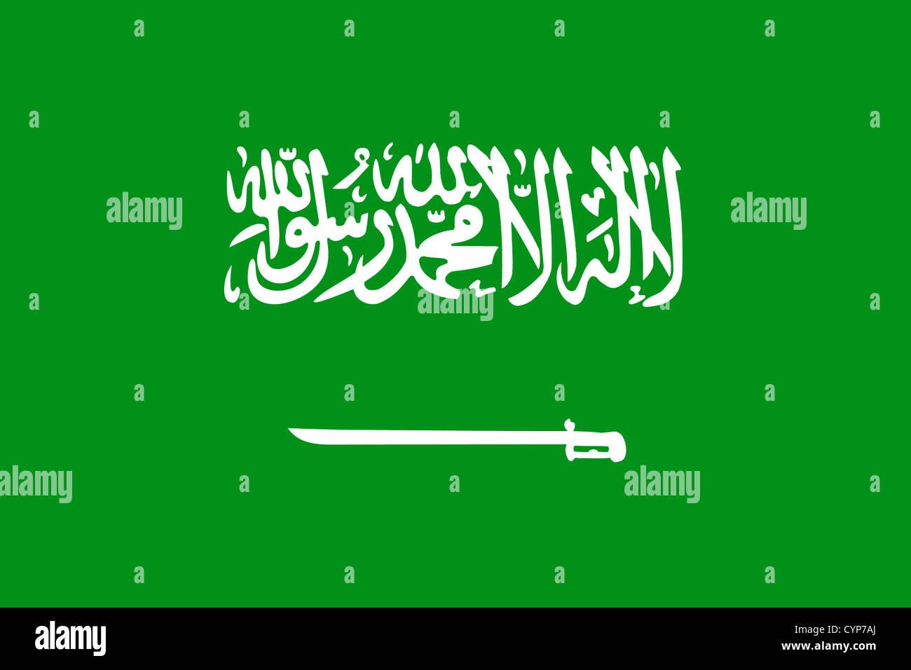Bandiera nazionale del Regno dell'Arabia Saudita. Immagini Stock