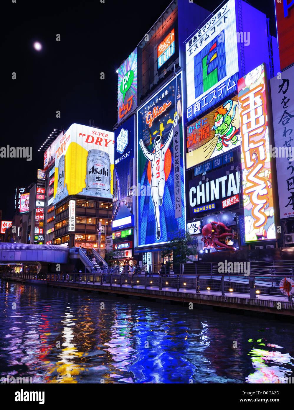 Quartiere Dotonbori di Osaka, in Giappone. Immagini Stock