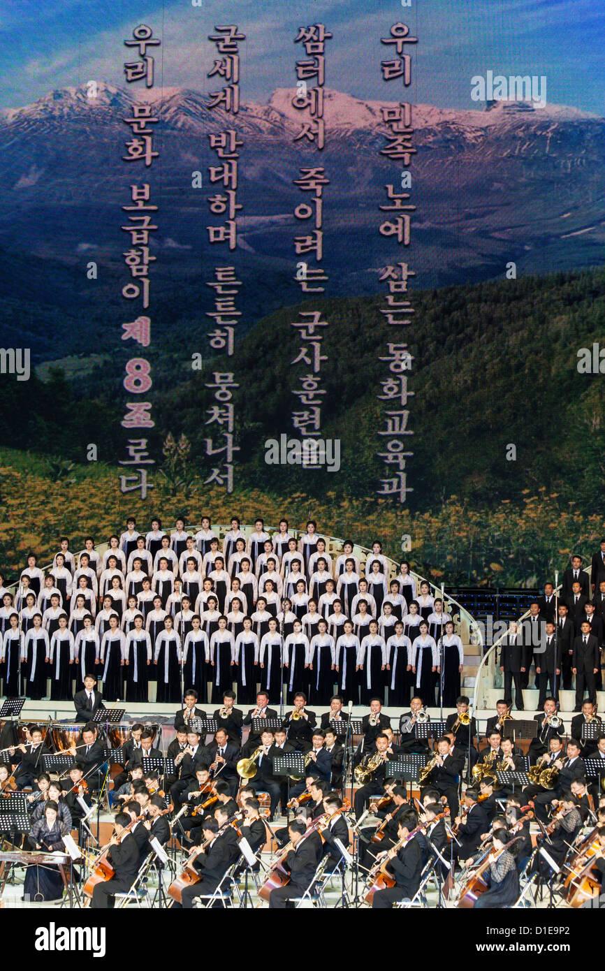Pyongyang stadio al coperto le prestazioni, Pyongyang, Repubblica Popolare Democratica di Corea (DPRK), la Corea Immagini Stock