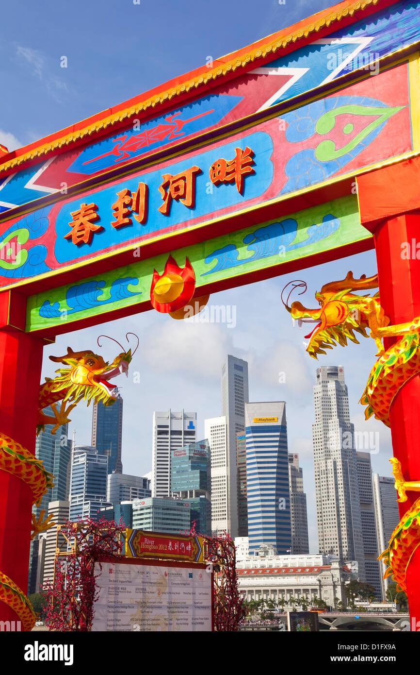 Skyline della città e dal quartiere finanziario di Singapore, Asia sud-orientale, Asia Immagini Stock