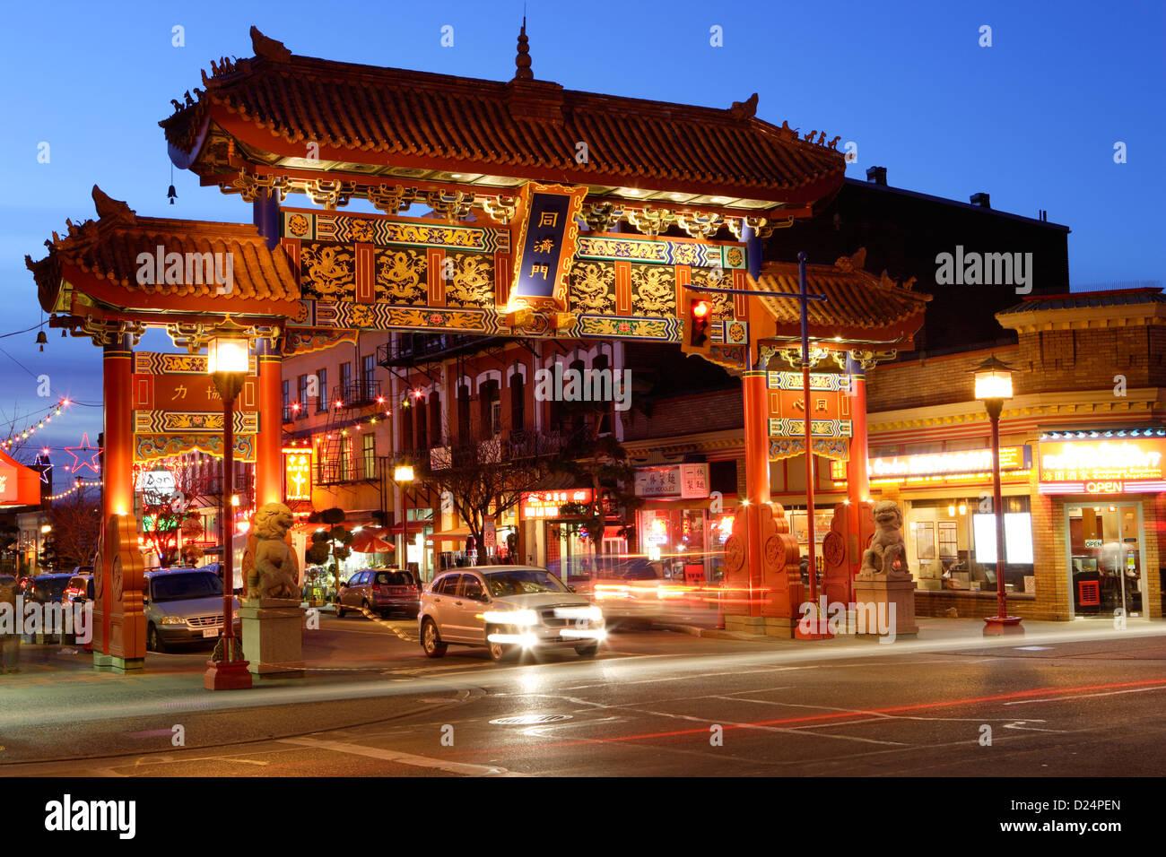 Gate di interesse armonioso in Canada la più antica Chinatown al crepuscolo-Victoria, British Columbia, Canada. Immagini Stock