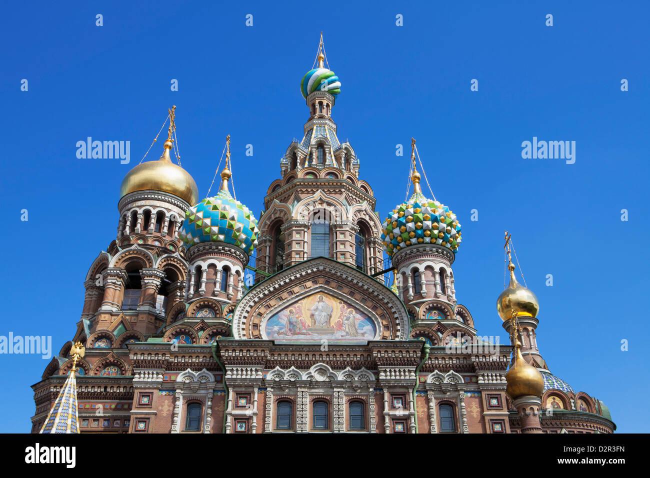 La decorazione delle cupole della chiesa del Sangue Versato, Sito Patrimonio Mondiale dell'UNESCO, San Pietroburgo, Immagini Stock