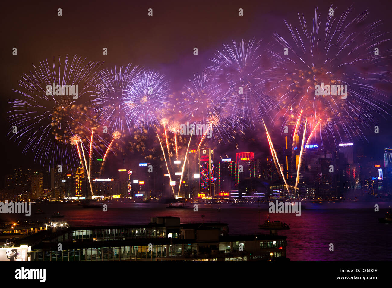 Spettacolo Pirotecnico per la celebrazione del nuovo anno lunare nel Porto Victoria della RAS di Hong Kong. Immagini Stock