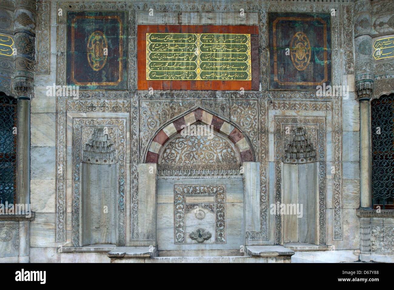 Türkei, Istanbul, Sultanahmet Sultan Ahmet III Brunnen vor dem Topkapi Palast, Nordost-Seite Foto Stock
