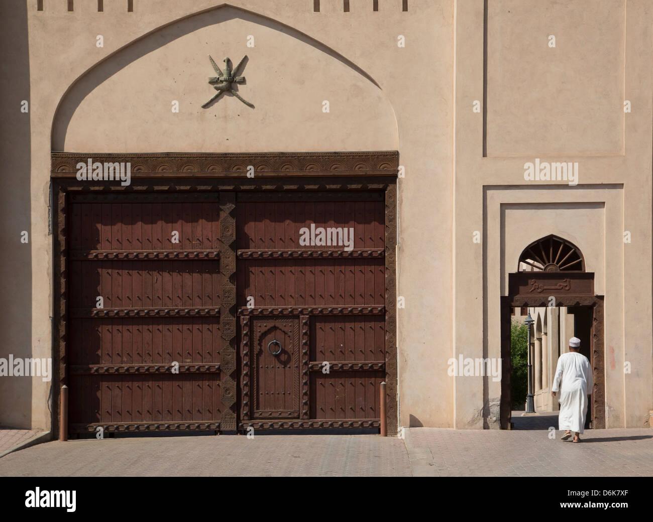 Il souk, Nizwa, Oman, Medio Oriente Immagini Stock