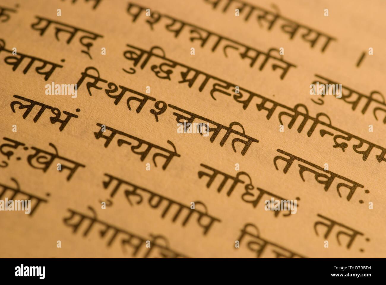 Il sanscrito versetto da Bhagavad Gita Immagini Stock