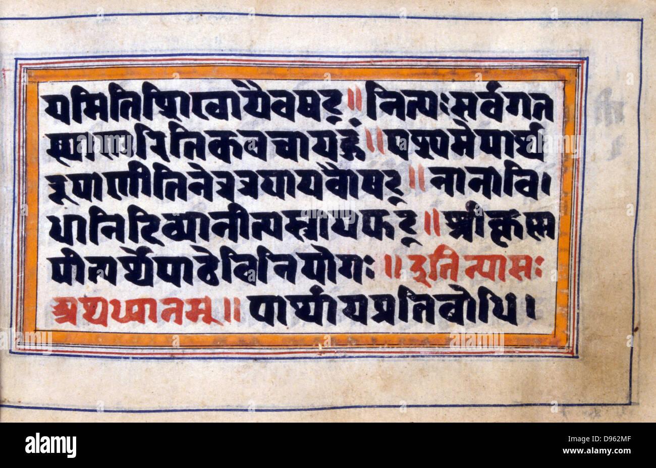 Indiano settentrionale manoscritto, 18-19 secolo, raccontando gli episodi della vita di Krishna. Da Bhagavad-Gita. Immagini Stock