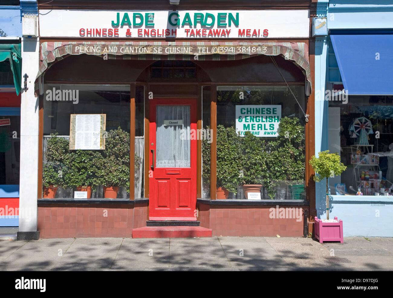 Giardino di giada cinese e inglese i pasti da asporto woodbridge