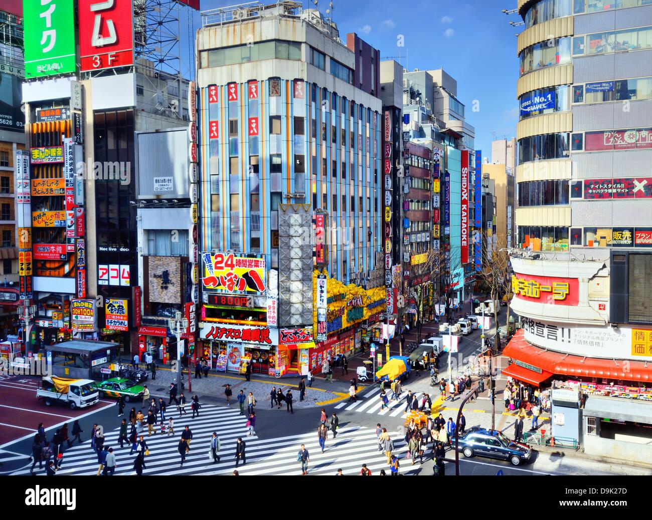 Paesaggio urbano di Shinjuku, Tokyo, Giappone. Immagini Stock