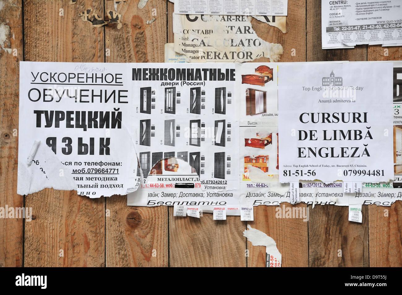 Bagno Turco In Inglese : Turkish language immagini turkish language fotos stock alamy