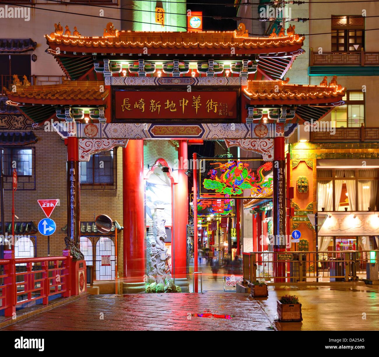 Chinatown a Nagasaki, in Giappone. Foto Stock