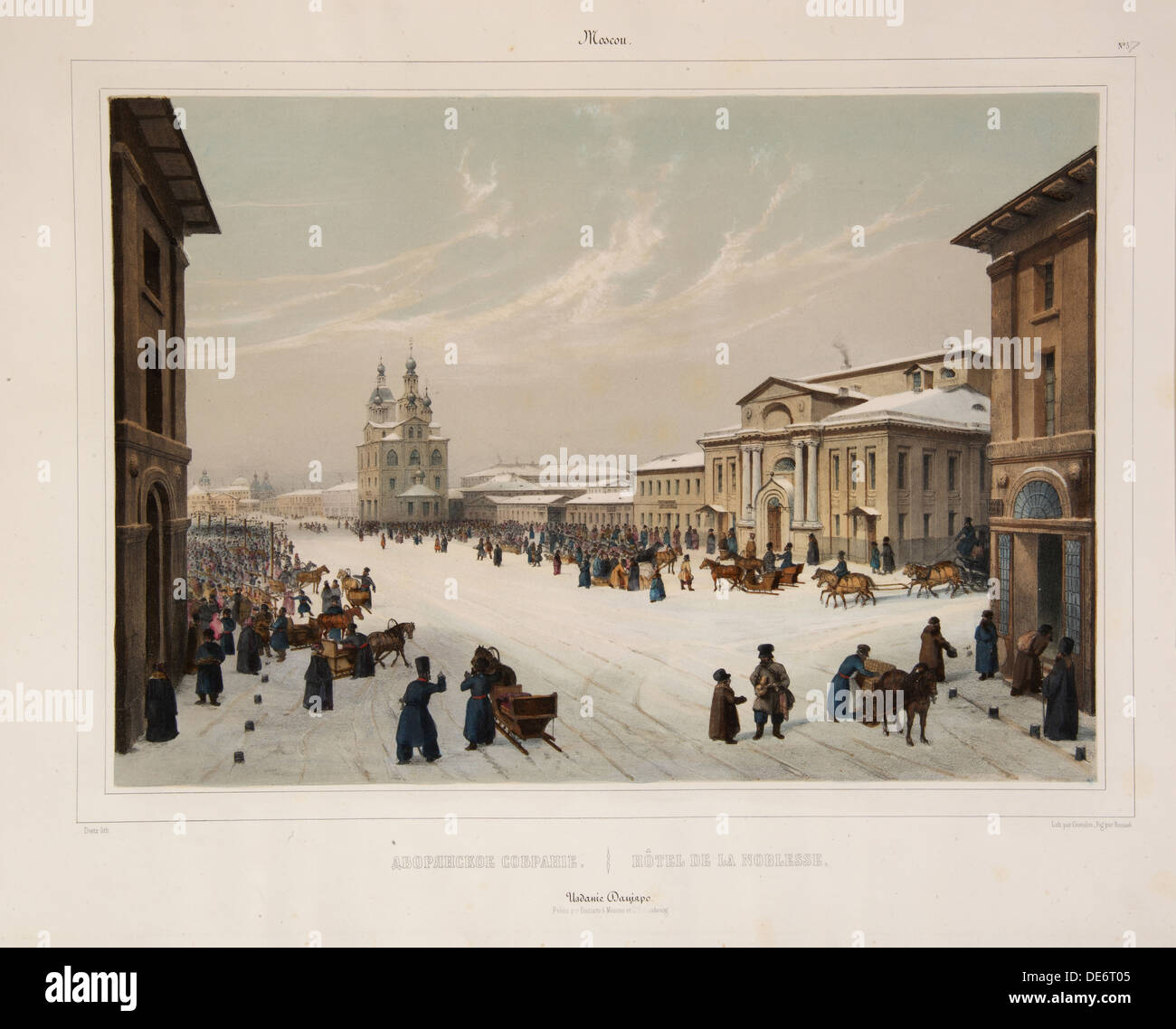 Il gruppo della nobiltà della casa di Mosca, 1840s. Artista: Roussel, Paul Marie (1804-1877) Immagini Stock
