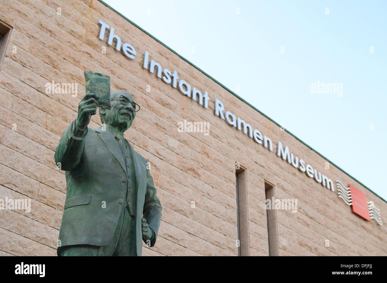 Noodle museum japan immagini & noodle museum japan fotos stock alamy
