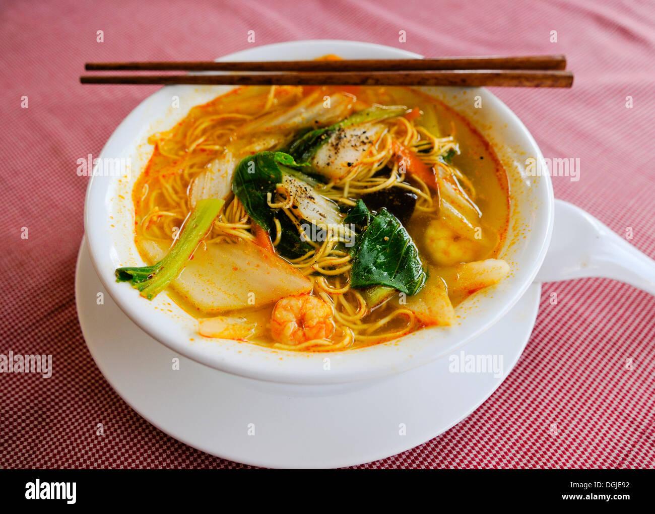 Il piatto nazionale Pho, Vietnam, sud-est asiatico Immagini Stock