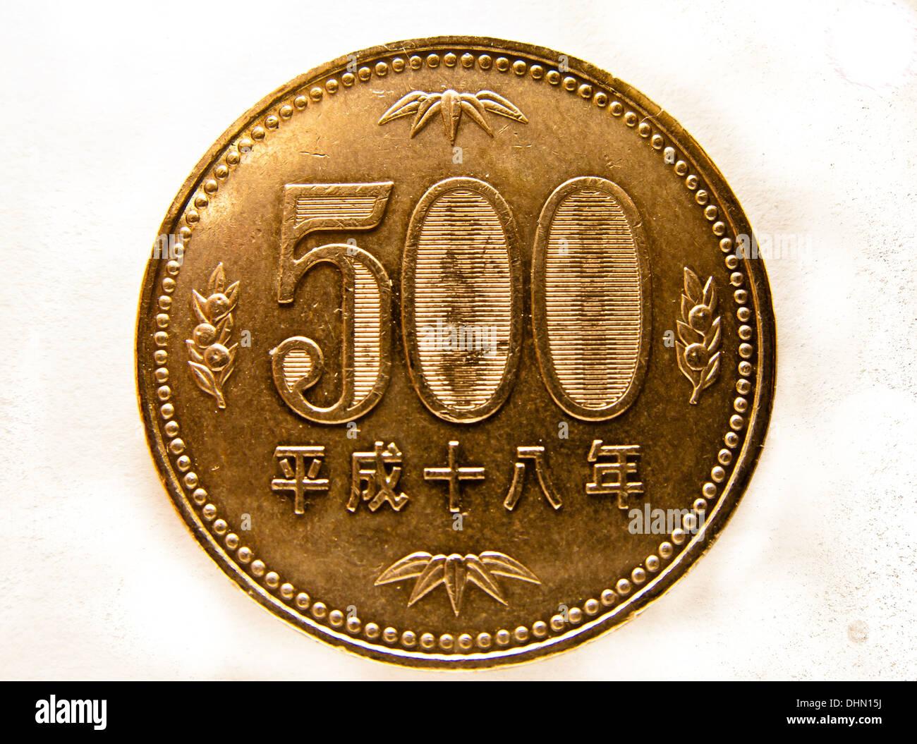 c5076029de Un 500 (cinquecento) Yen moneta dal Giappone Foto & Immagine Stock ...