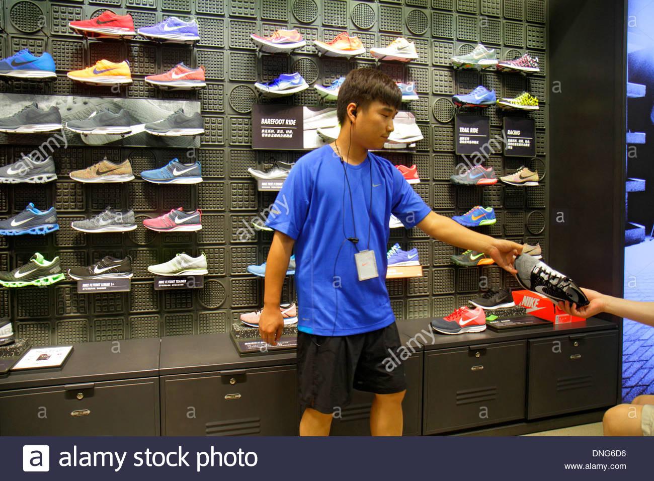 Nike Store Immagini \u0026 Nike Store Fotos Stock - Alamy