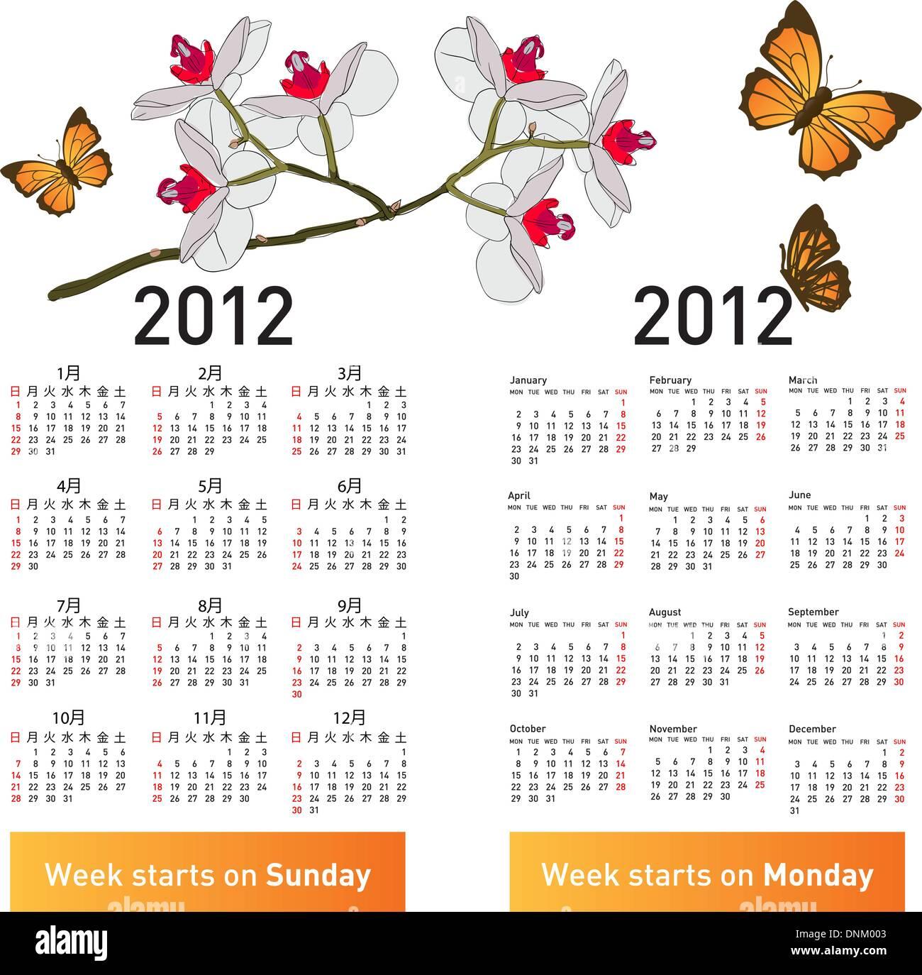 Calendario Giapponese.Elegante Calendario Giapponese Con Fiori E Farfalle Per 2012