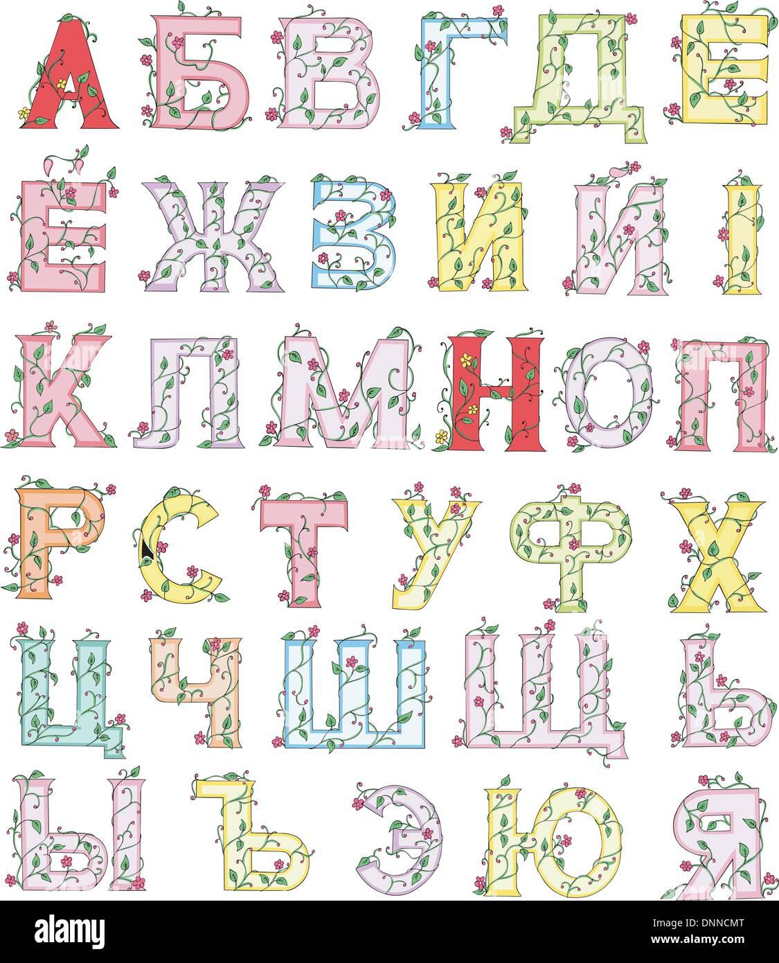 Floreali (alfabeto cirillico / russo). Set di colorate illustrazioni vettoriali. Immagini Stock