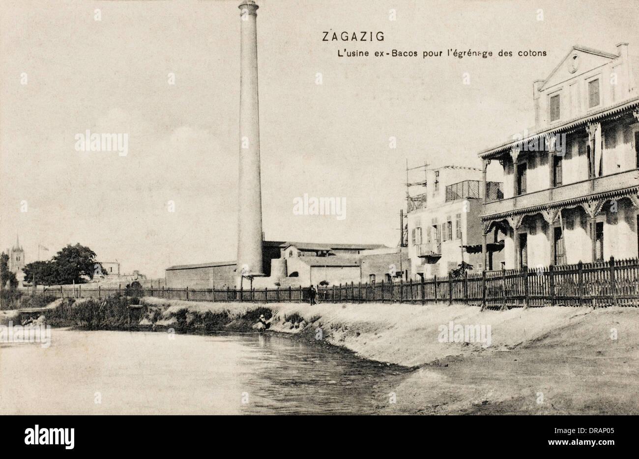 Egitto - Zagazig - fabbrica tessile Immagini Stock
