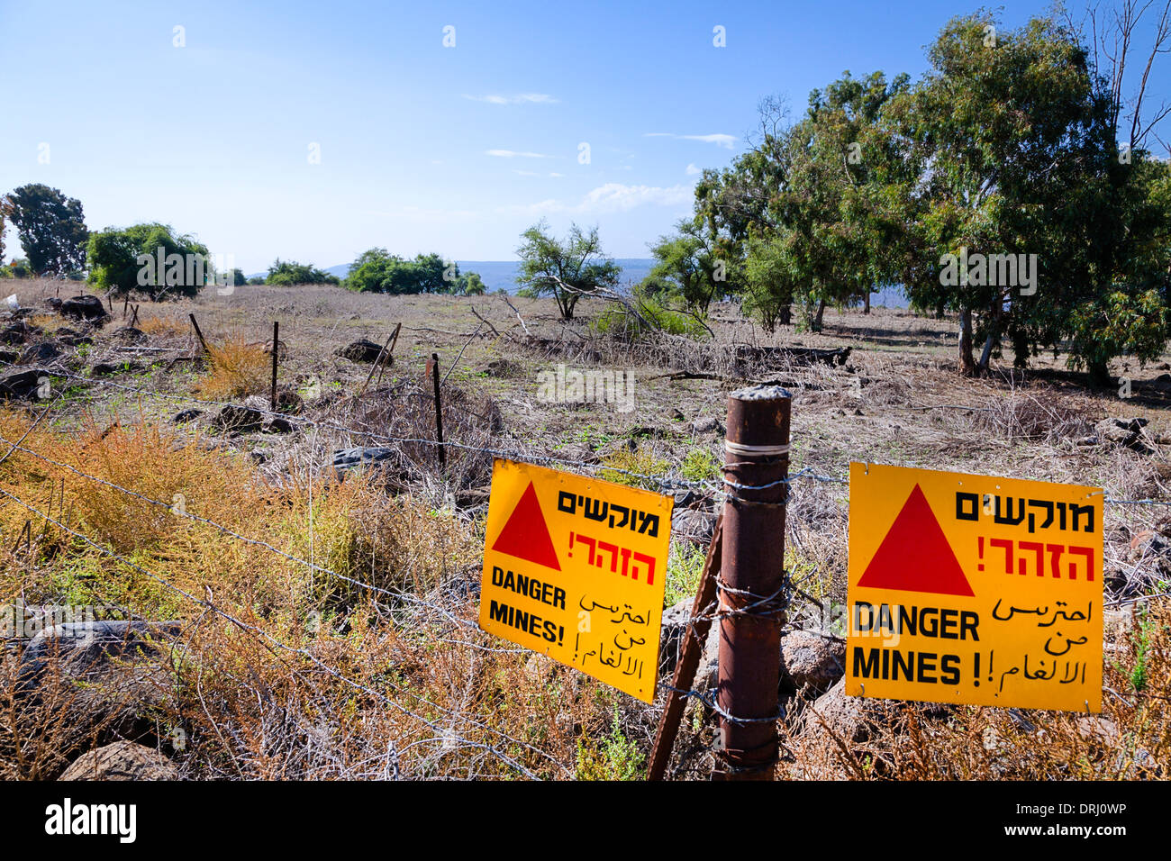 Campo minato in alture del Golan in Israele Immagini Stock