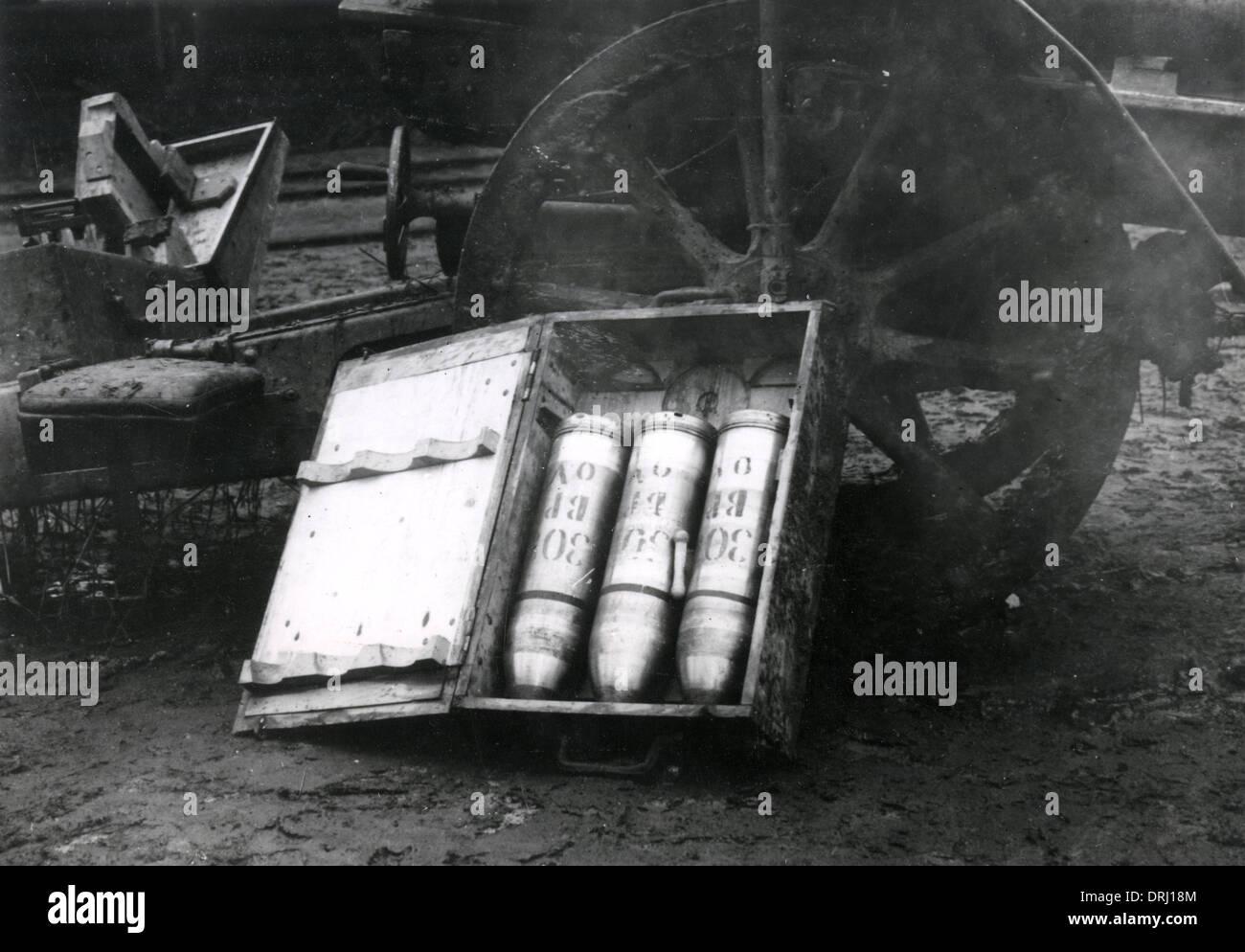 Armi austriache catturato dai russi, WW1 Foto Stock