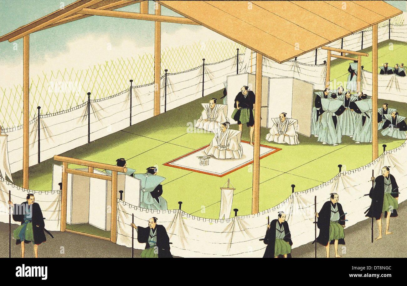 Il Sacrificio - Chromo-Lithography originali dalla pittura giapponese XIX secolo Immagini Stock