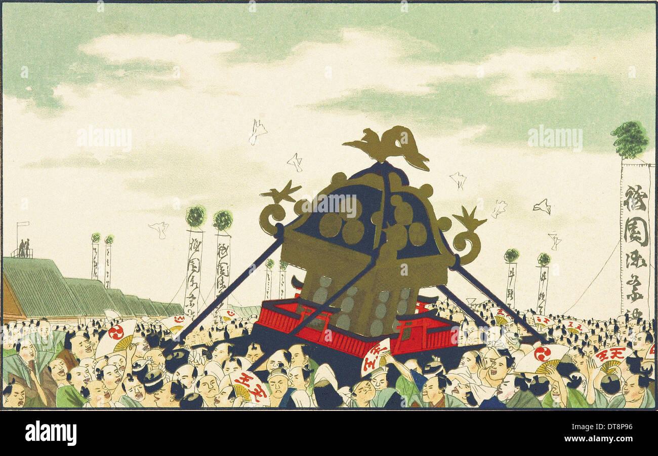 Otinta Sama - Chromo-Lithography originali dalla pittura giapponese XIX secolo Immagini Stock