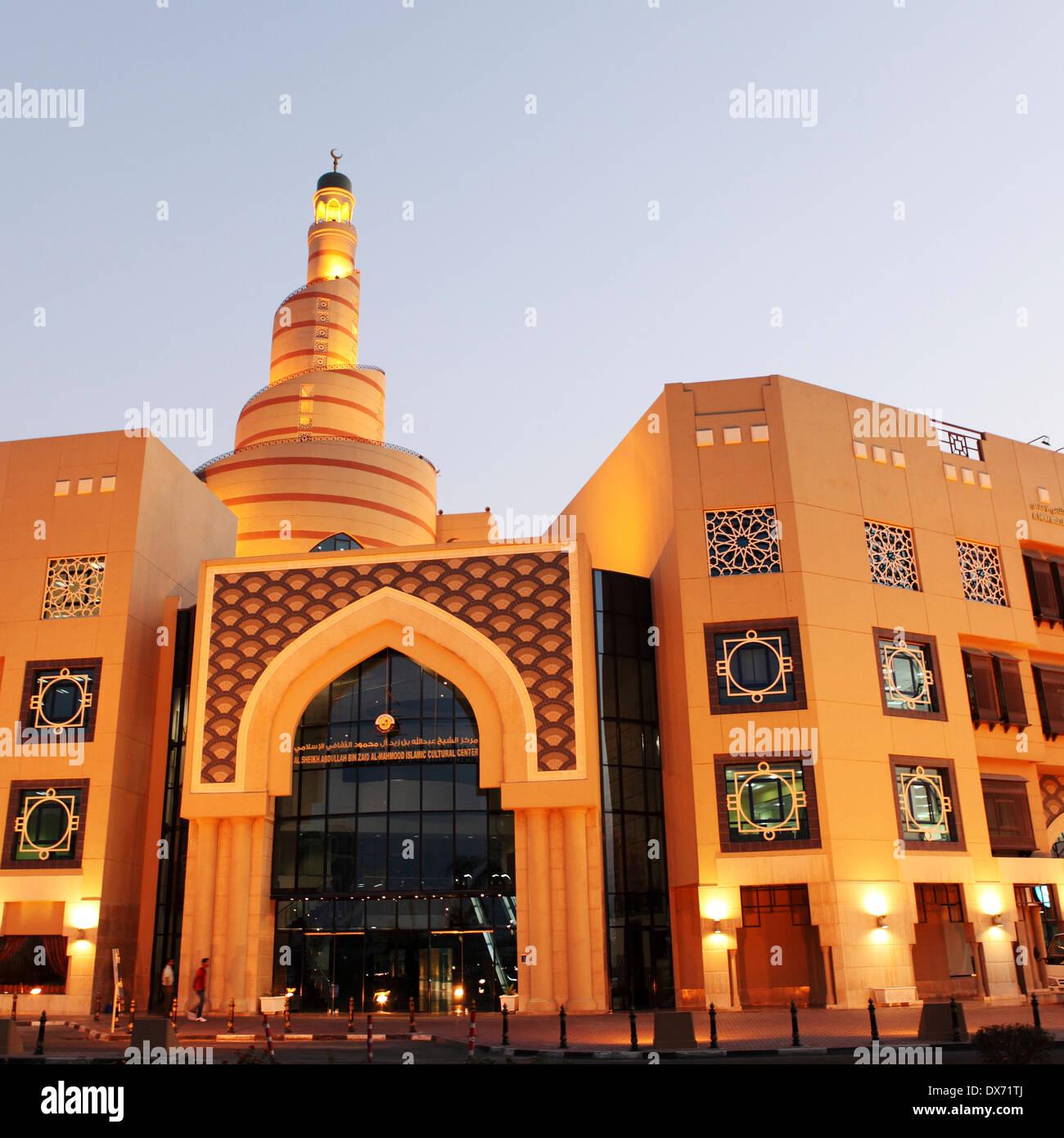 La Al Sheikh Abdullah bin Zaid Al-Mahmood centro culturale islamico a Doha, in Qatar. Immagini Stock