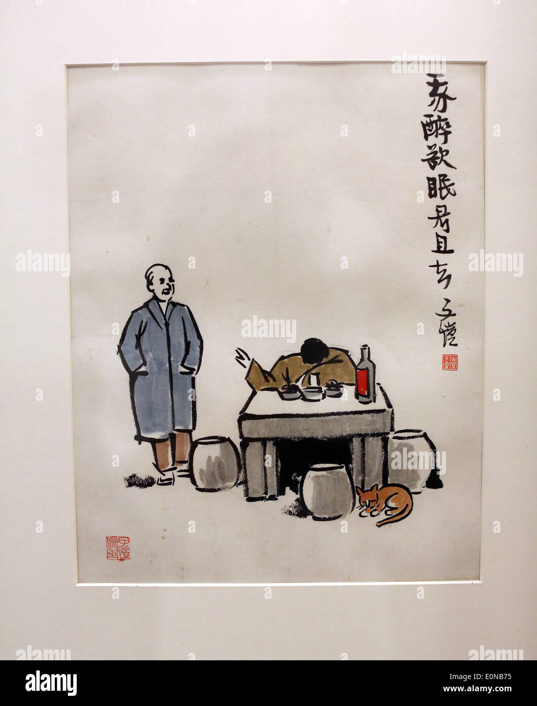 Shenyang. 16 Maggio, 2014. Foto scattata il 16 Maggio 2014 mostra un'opera d'arte del Feng Zikai, un famoso fumettista cinese, durante l'anteprima di una mostra di Feng di opere d'arte di Shenyang, capitale del nord-est della Cina di provincia di Liaoning. La art show sarà aperto al pubblico il 18 maggio. © Yao Jianfeng/Xinhua/Alamy Live News Immagini Stock