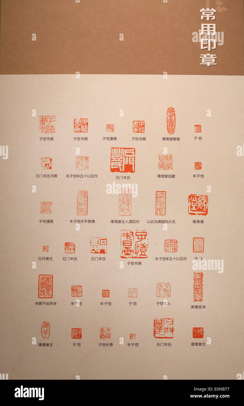 Shenyang. 16 Maggio, 2014. Foto scattata il 16 Maggio 2014 mostra le guarnizioni comune di Feng Zikai, un famoso fumettista cinese, durante l'anteprima di una mostra di Feng di opere d'arte di Shenyang, capitale del nord-est della Cina di provincia di Liaoning. La art show sarà aperto al pubblico il 18 maggio. © Yao Jianfeng/Xinhua/Alamy Live News Immagini Stock