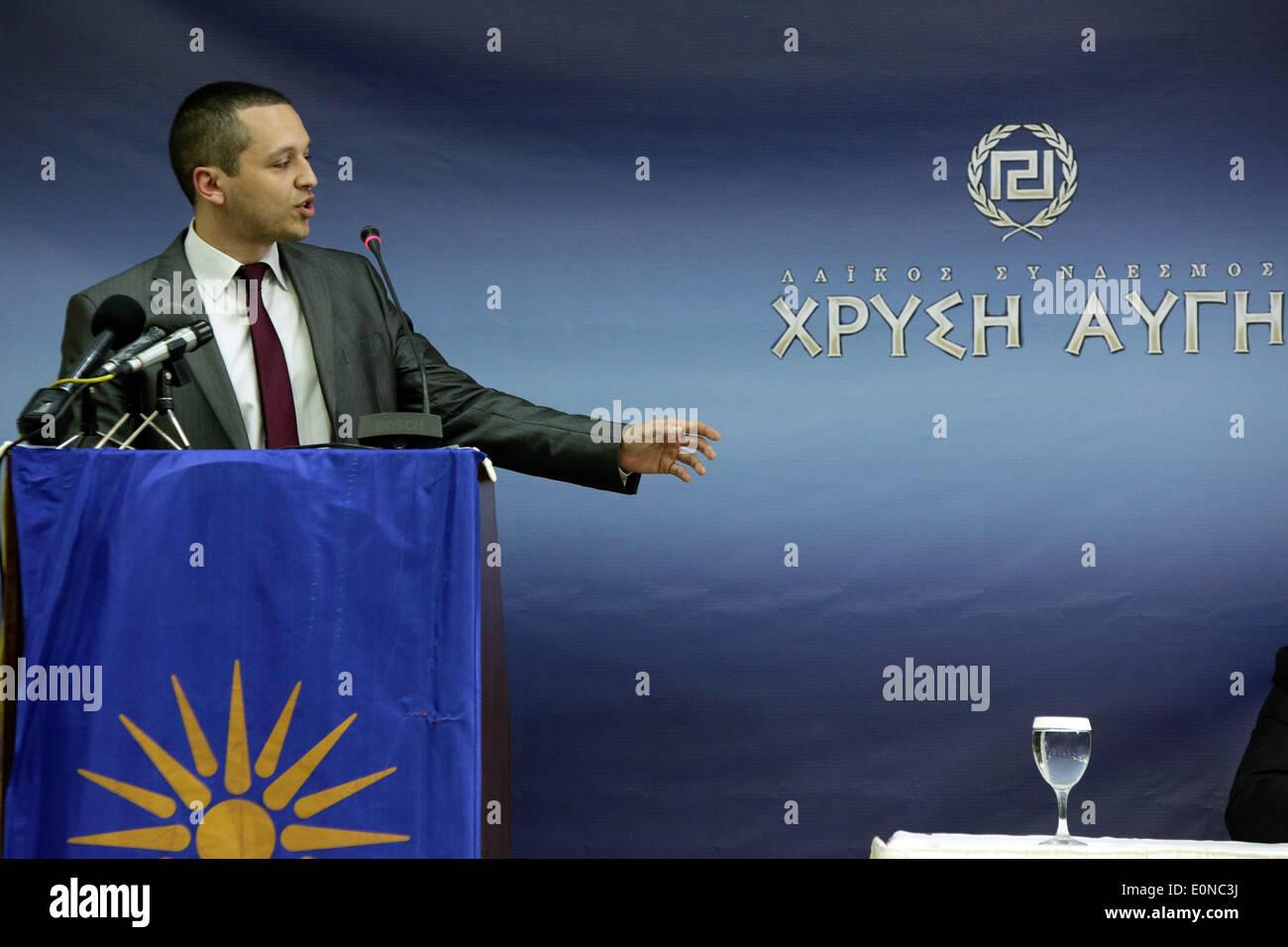 Salonicco, Grecia. 16 maggio 2014. Golden Dawn candidati per comunali e alle elezioni del Parlamento europeo i sostenitori Foto Stock