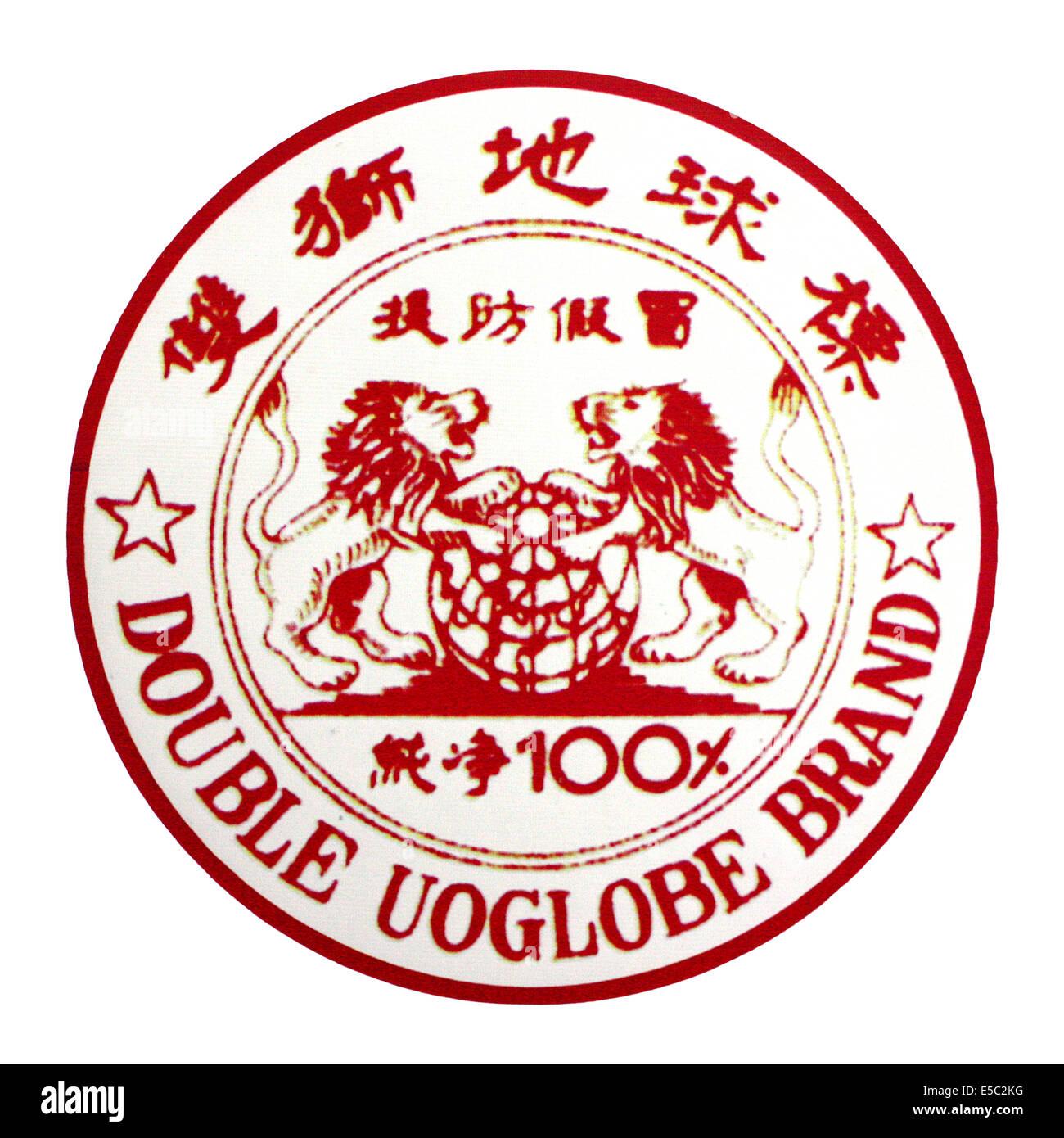 Il famigerato eroina brand 'Double UO Globo' originato in Laos. Eroina #4 grado, noto come 'China White', Immagini Stock