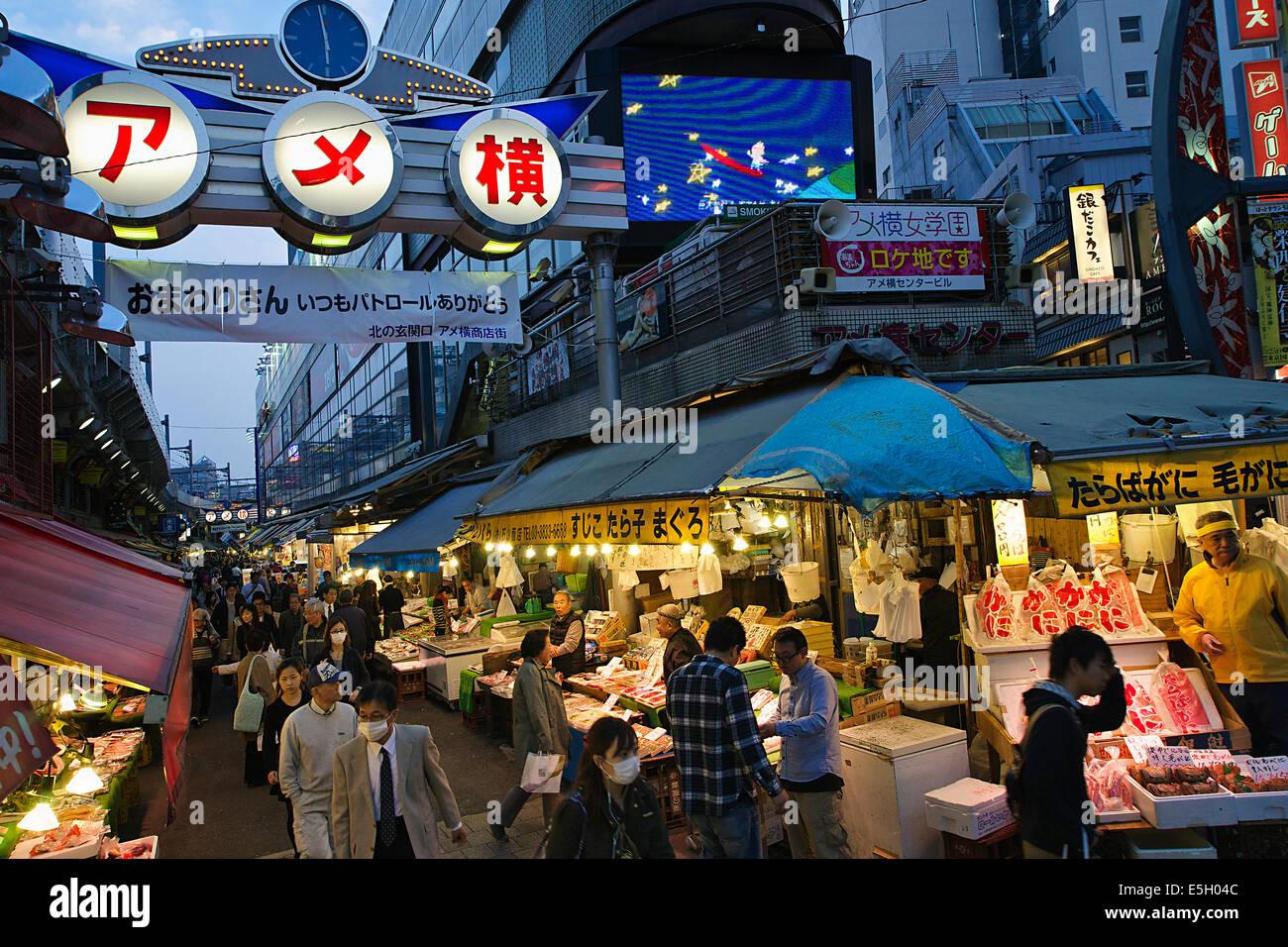 Ueno mercato okachimachi, Tokyo, Giappone. Immagini Stock