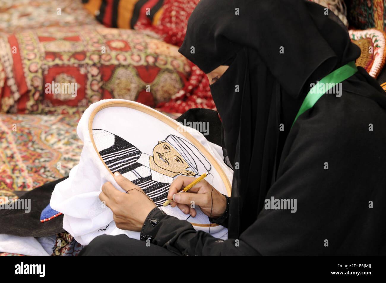Arabo adolescenza micio