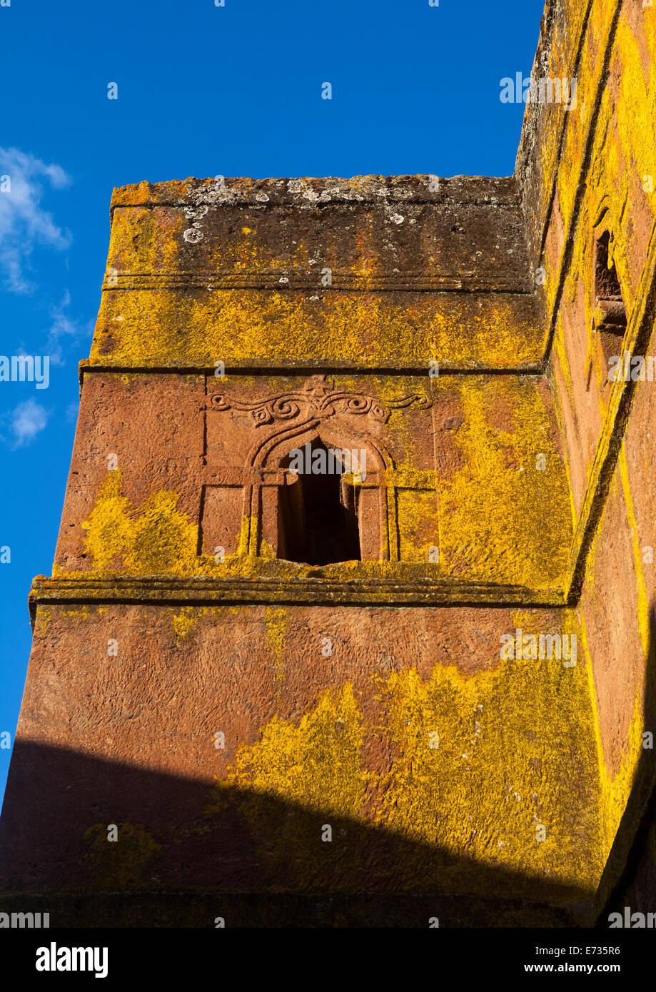 Roccia monolitica-cut Chiesa di Bete Giyorgis, Lalibela, Etiopia Foto Stock