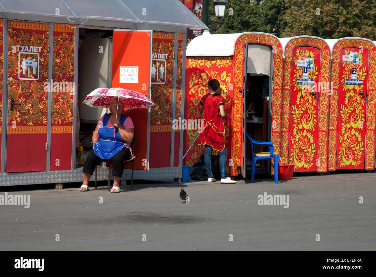 Il marciapiede comodità stile di Mosca Immagini Stock