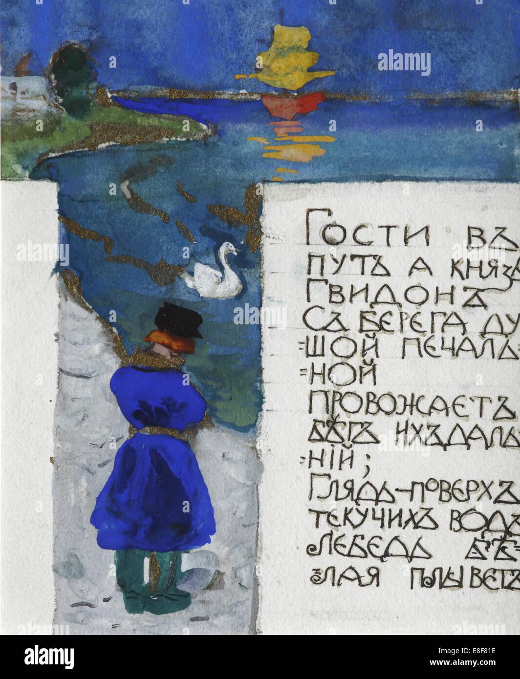 Illustrazione per la favola del Tsar Saltan da A. Pushkin. Artista: Malyutin, Sergei Vasilyevich (1859-1937) Immagini Stock