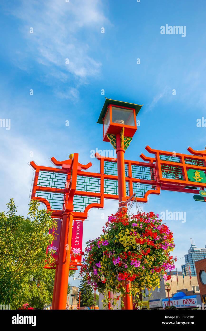 Gate di arrivo felice, Chinatown, Edmonton, Alberta, Canada Immagini Stock